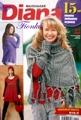Журнал Маленькая Диана № 2 за 2009 год
