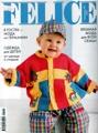 Журнал Felice № 1 за 2009 год