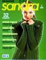 Иностранные журналы по вязанию смотреть онлайн за 2000 год