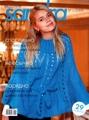 Журнал Сандра № 1 за 2009 год