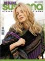 Журнал Сусанна № 2 за 2009 год