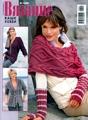 Журнал Вязание Ваше хобби № 1 за 2009 год