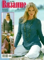 Журнал Вязание - Ваше хобби № 2 за 2009 год